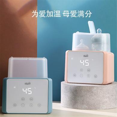 小雅象暖奶器嬰兒智能恒溫加熱暖奶器