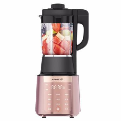九阳(Joyoung) 破壁机 家用多功能预约调理机 热烘除菌破壁料理机L18-Y26 邓伦推荐款 粉红色