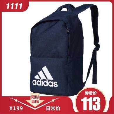 adidas阿迪达斯书包?#20449;瓹LASSIC BP双肩包DM7677