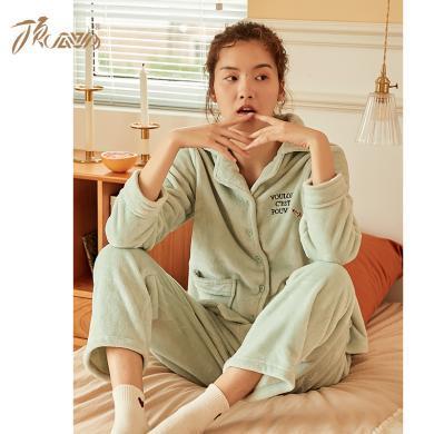 頂瓜瓜情侶睡衣秋冬季珊瑚絨保暖厚款簡約寬松男女士家居服套裝