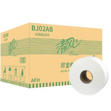 清風大盤紙BJ02AB