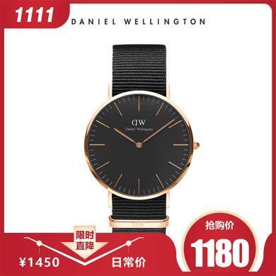 丹尼尔惠灵顿(Daniel Wellington) DW?#30452;?#30007; 40mm黑表盘织纹表