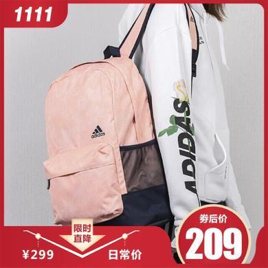 adidas阿迪达斯双肩包?#20449;?#21253;初中高中学生书包运动休闲背包EE1087 EE1088