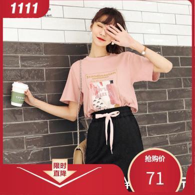 七格格短袖白色t恤女裝2019新款夏裝寬松少女上衣韓版打底衫ins潮