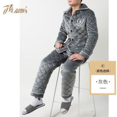 顶瓜瓜男士冬季家居服加厚保暖简约休闲三层夹棉大棉袄睡衣套装