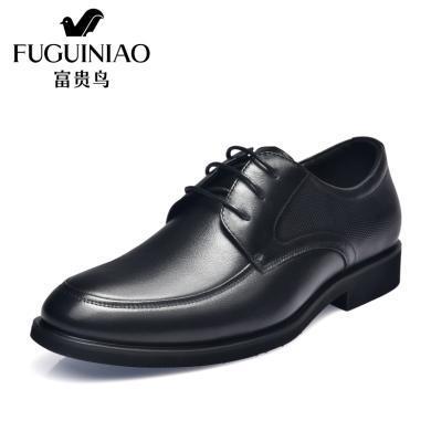 富貴鳥皮鞋男英倫系帶低幫正裝鞋男婚鞋 B995039