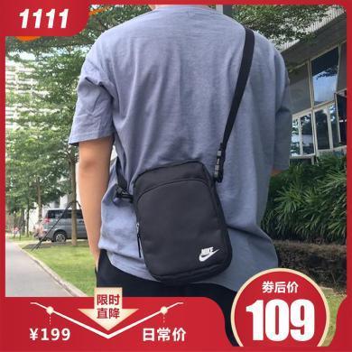 NIKE单肩包?#34892;?#25358;包女旅行包运动耐克休闲包训练小包小拎包BA5898