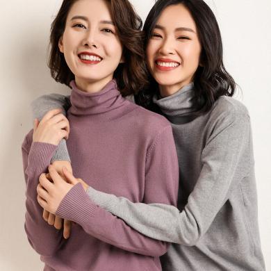 百依戀歌 新款韓版修身打底毛衣女堆堆領針織打底衫 4190