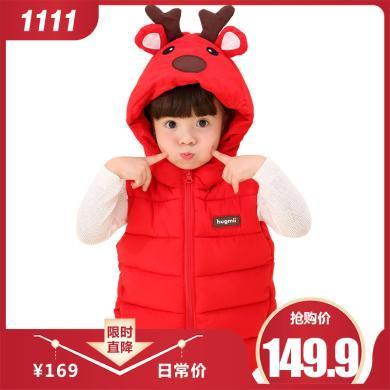 G1-19儿童冬季棉背心hugmii/哈格美