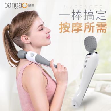 攀高多功能按摩棒 頭部頸部肩部腰部按摩儀器多功能按摩儀器 PG-M180