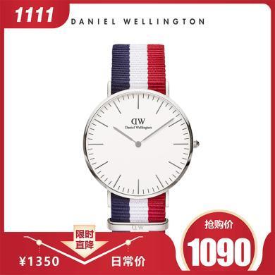 DanielWellington丹尼爾惠靈頓 dw手表男 40mm織紋石英表
