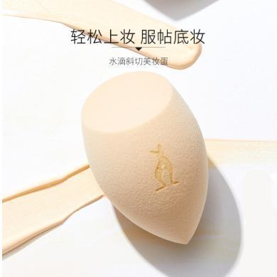 【新品上市】袋鼠媽媽 水滴斜切美妝蛋孕婦化妝品孕期彩妝