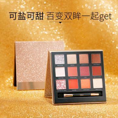 【新品上市】袋鼠妈妈 星钻光感12色孕妇眼影孕妇专用定妆持妆眼影孕妇化妆品