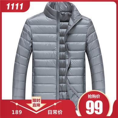【可領券】富貴鳥冬季新款羽絨服五色可選高立領輕薄保暖易攜帶男外套短款羽絨服男F16050