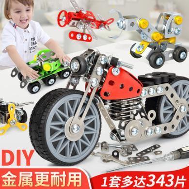 金屬兒童擰螺絲玩具組裝拆裝工程車螺絲釘螺母可拆卸動手能力益智