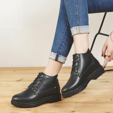 時尚女鞋秋冬新款加絨保暖馬丁靴網紅同款短靴韓版短筒皮靴LC-956
