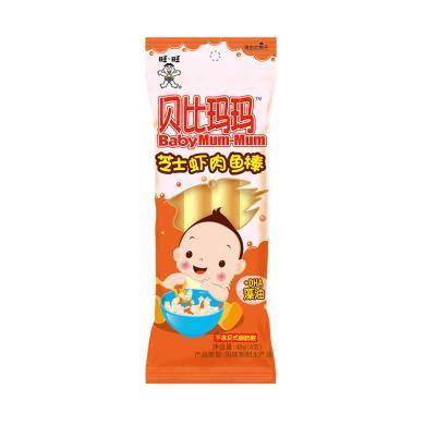 旺旺貝比瑪瑪芝士蝦肉魚腸兒童火腿腸零食48g*2 (芝士蝦肉)