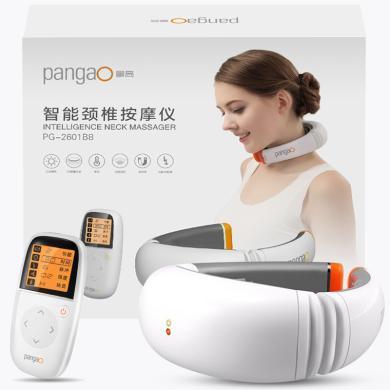 攀高頸椎按摩器家用頸部矯正牽引熱敷揉捏脖子肩頸按摩護頸儀器 經典版PG-2601B8