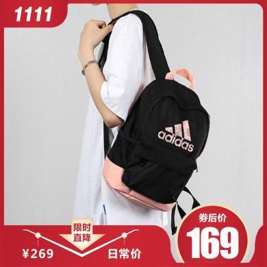 Adidas阿迪达斯男包女包2019新款运动包学生书包双肩包背包EE1081
