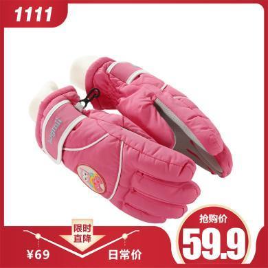 G1-19儿童五指滑雪手套B款hugmii/哈格美