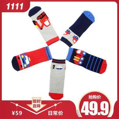 G1-19儿童冬季加厚毛圈袜子5双装hugmii/哈格美