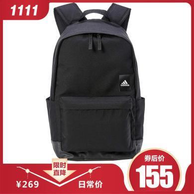 Adidas阿迪达斯背包 2019新款?#20449;?#36816;动休闲书包双肩CF9007