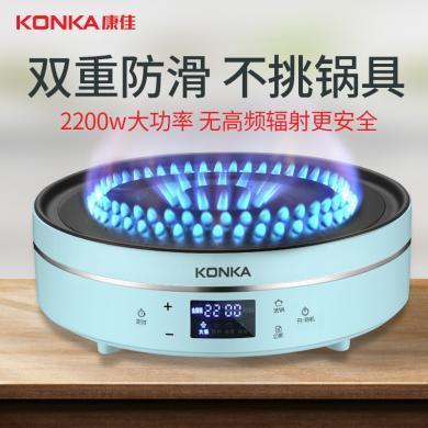 KONKA康佳S03光波爐爐家用爆炒正品電陶爐茶爐小型電磁爐煮茶智能新款