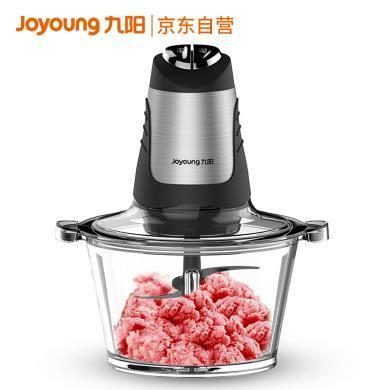 九阳(Joyoung)绞肉机 超大容量家用电动多功能料理 搅拌机 研磨打馅切菜 两档碎肉机JYS-A960