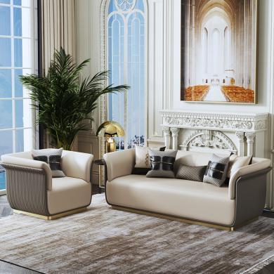 慕梵迪 沙发 现代轻奢 实木框架+高回弹海绵+皮+五金脚 XQ057 沙发