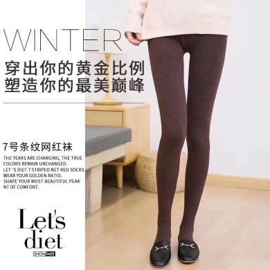 【支持购物卡】let's diet7+网红瘦腿袜加绒连脚打底袜 深咖色 均码 适合5-10摄氏度穿