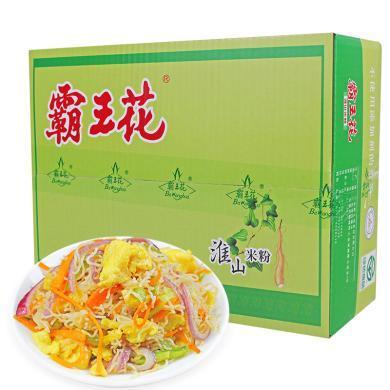 霸王花 淮山米粉2.5kg/箱 广东河源米粉 米线 粉丝 ?#22270;?#31859;粉 细粉 米排粉