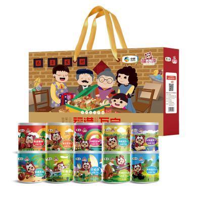 中粮福小满福满万家坚果礼盒10罐1690g 年货礼盒 休闲零食 送礼佳品