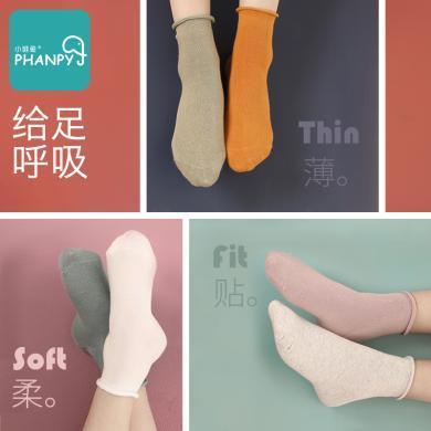 小雅象孕婦襪子短產婦月子襪中筒秋冬季產后寬松口純棉女用品吸汗
