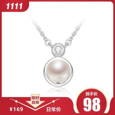 京潤珍珠 佳期  簡愛系列 高貴優雅 銀S925白色淡水珍珠吊鏈