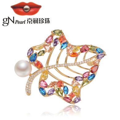 京潤珍珠 星葉草 合金淡水珍珠胸針 白色 10-11mm 饅頭形