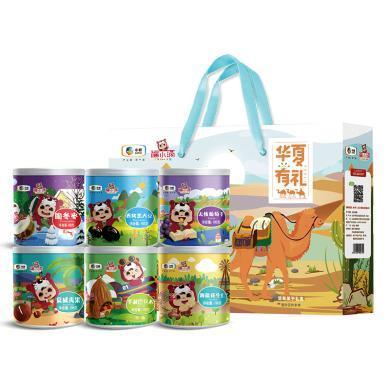 中粮福小满华夏有礼坚果礼盒6罐938g 年货礼盒 休闲食品礼盒