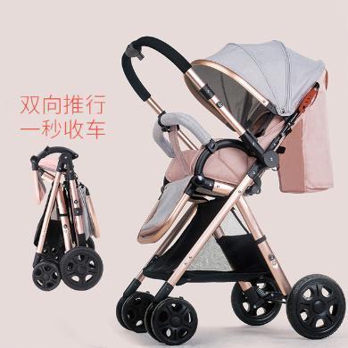 高景觀嬰兒推車輕便折疊四輪手推車可坐可躺寶寶雙向推車嬰兒車 stc65