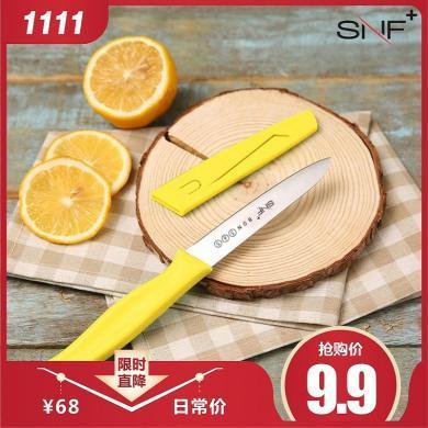 施耐福SNF Elite Everyday系列4寸水果刀(单把-不带齿)