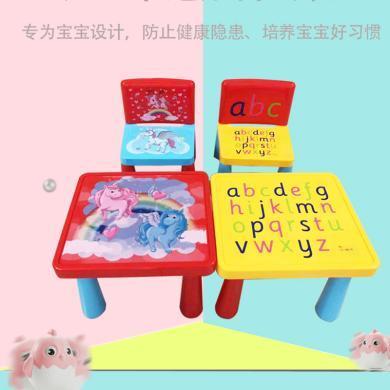 BESTLOVELY儿童桌椅幼儿?#30333;?#26885;子宝宝学?#30333;?#26885;塑料游戏桌子画画桌子一桌一椅