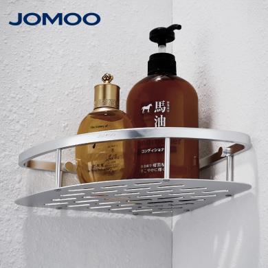 JOMOO九牧太空铝三角篮置物架卫生间浴室挂件置物架937124-7Z-1