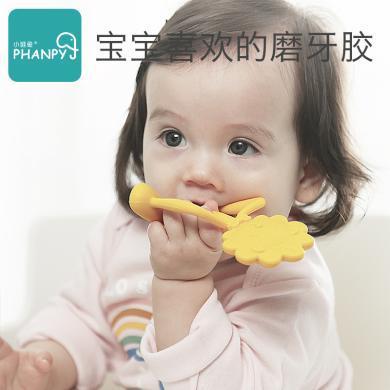 磨牙棒嬰兒牙膠磨牙玩具硅膠咬膠可水煮寶寶吃手神器手抓玩具可咬