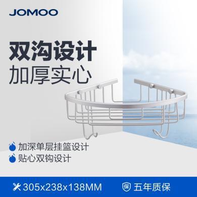 JOMOO太空鋁置物架角籃三角架單層掛籃衛浴置物架937137-7Z-1