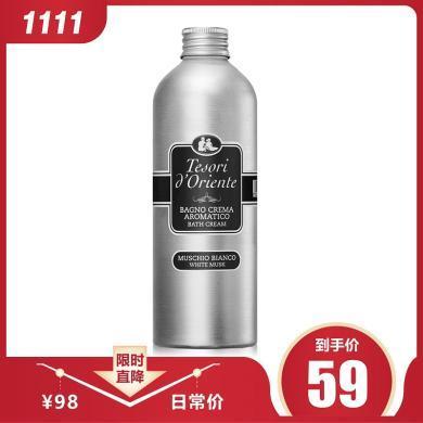 東方寶石靚膚沐浴乳(白麝香香)500ml(意大利原裝進口沐浴乳)