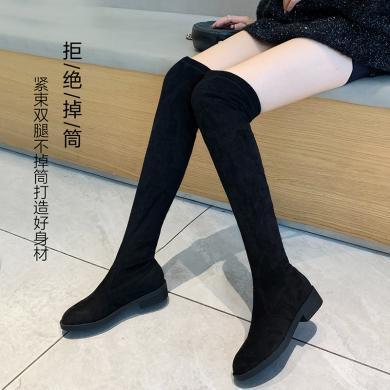 ZHR过膝靴女新款秋冬季粗跟长筒靴子网红瘦瘦弹力靴高筒平底