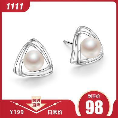 京潤珍珠 約定 欲望都市系列 6-7mm 白色 銀S925淡水珍珠耳釘