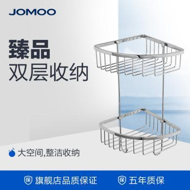JOMOO九牧 浴室挂件 双层三角置物架转角架 不锈钢937019-1D-2