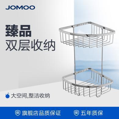 JOMOO九牧 浴室掛件 雙層三角置物架轉角架 不銹鋼937019-1D-2