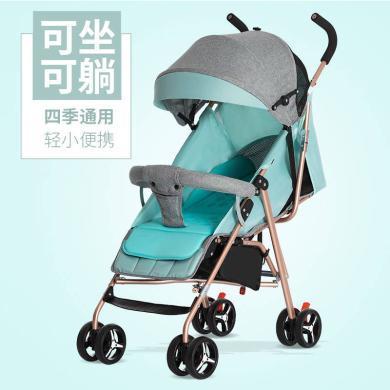 推車超輕便可坐可躺折疊避震手推傘車寶寶兒童嬰兒車 stc68