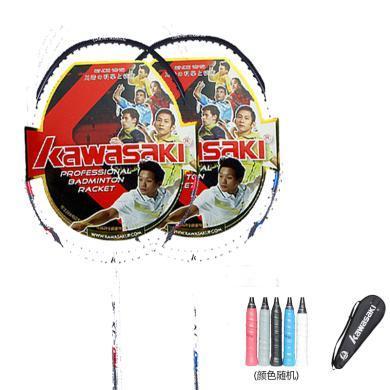 川崎kawasaki羽毛球拍雙拍合金碳鋁拍