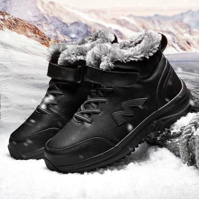 美骆世家雪地靴男2019冬季加绒保暖棉鞋情侣加厚雪地靴中?#22799;?#32769;人鞋HY-6705